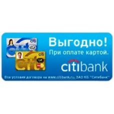 Скидки при оплате картой «Ситибанка»