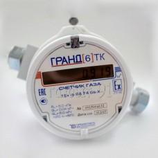 Счетчик газовый ГРАНД-6 малый корпус